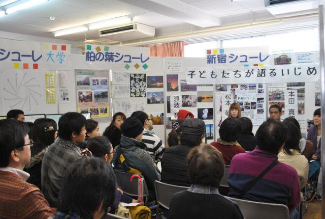 フリフェス2013が開催 11月23日、東京にて