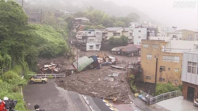 【令和3年7月3日に熱海市伊豆山地区で発生した土砂災害】寄付・ボランティア等支援情報(2021年7月7日更新)