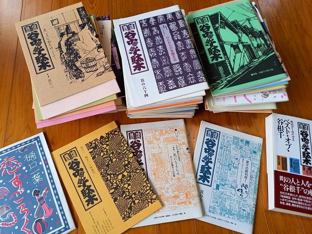 まちをつなぐ文京の紙の地域誌を展示/伝説の地域雑誌「谷根千」や「空」などバックナンバーも