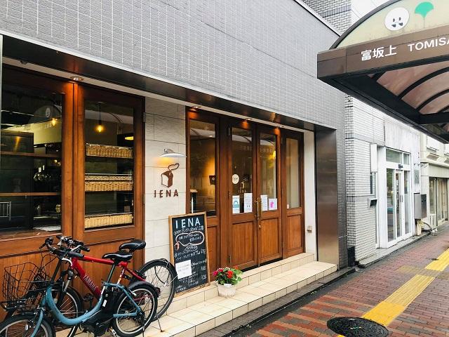 特選!ご近所 茗荷谷界隈/冨坂上バス停前、こだわりのパン店IENA