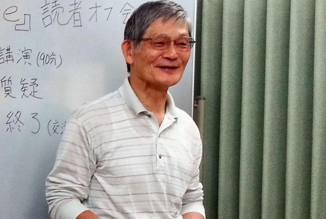 講演抄録「自己肯定感を育むには」 本紙代表理事・多田元