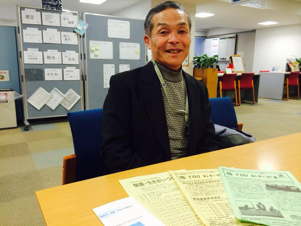【インタビュー】岡山県健康生きがいづくりアドバイザー協議会さん