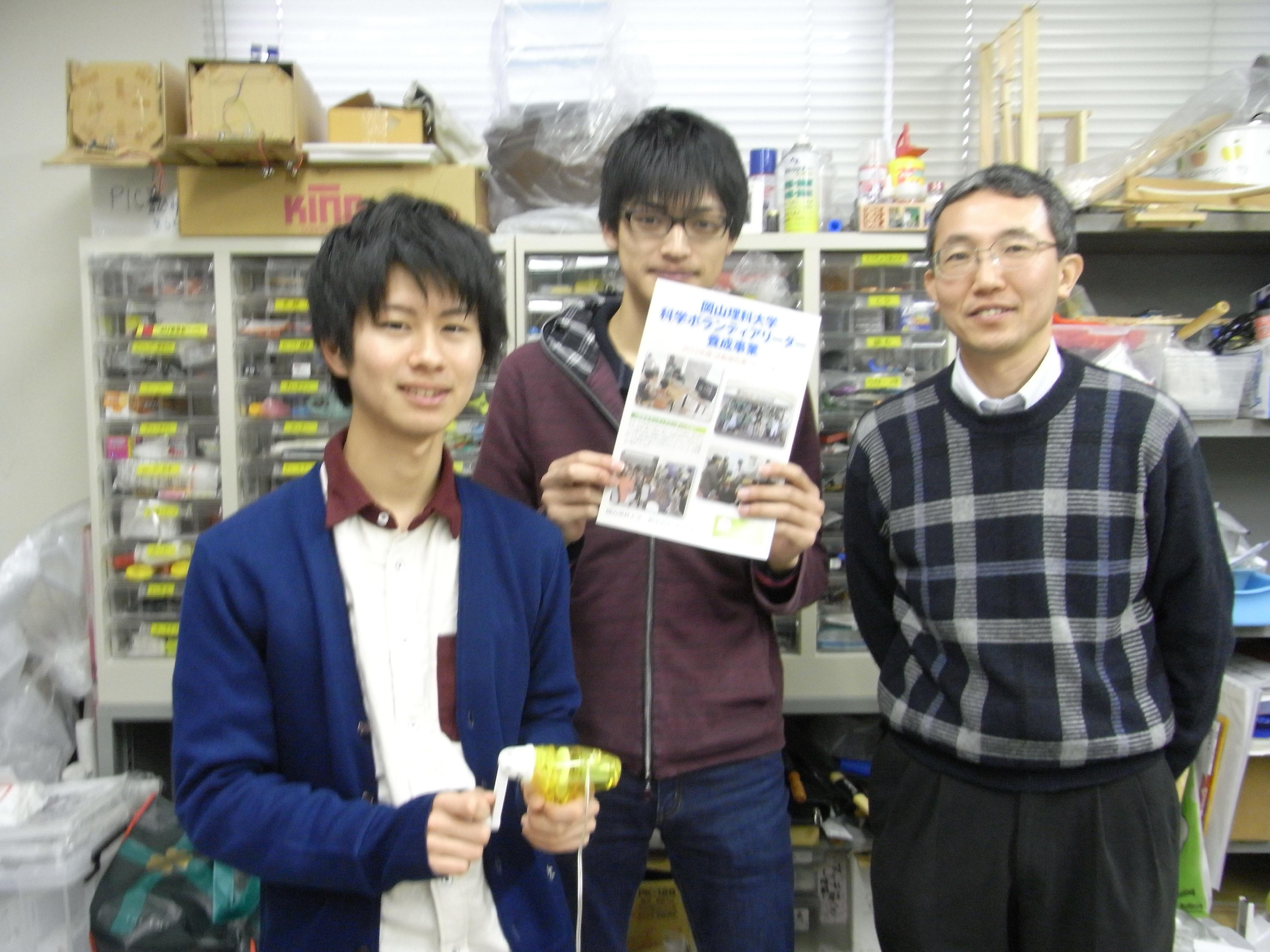 「とびたて街へ! 科学ボランティアリーダー!」(岡山理科大学科学ボランティアセンター 学生会さん)