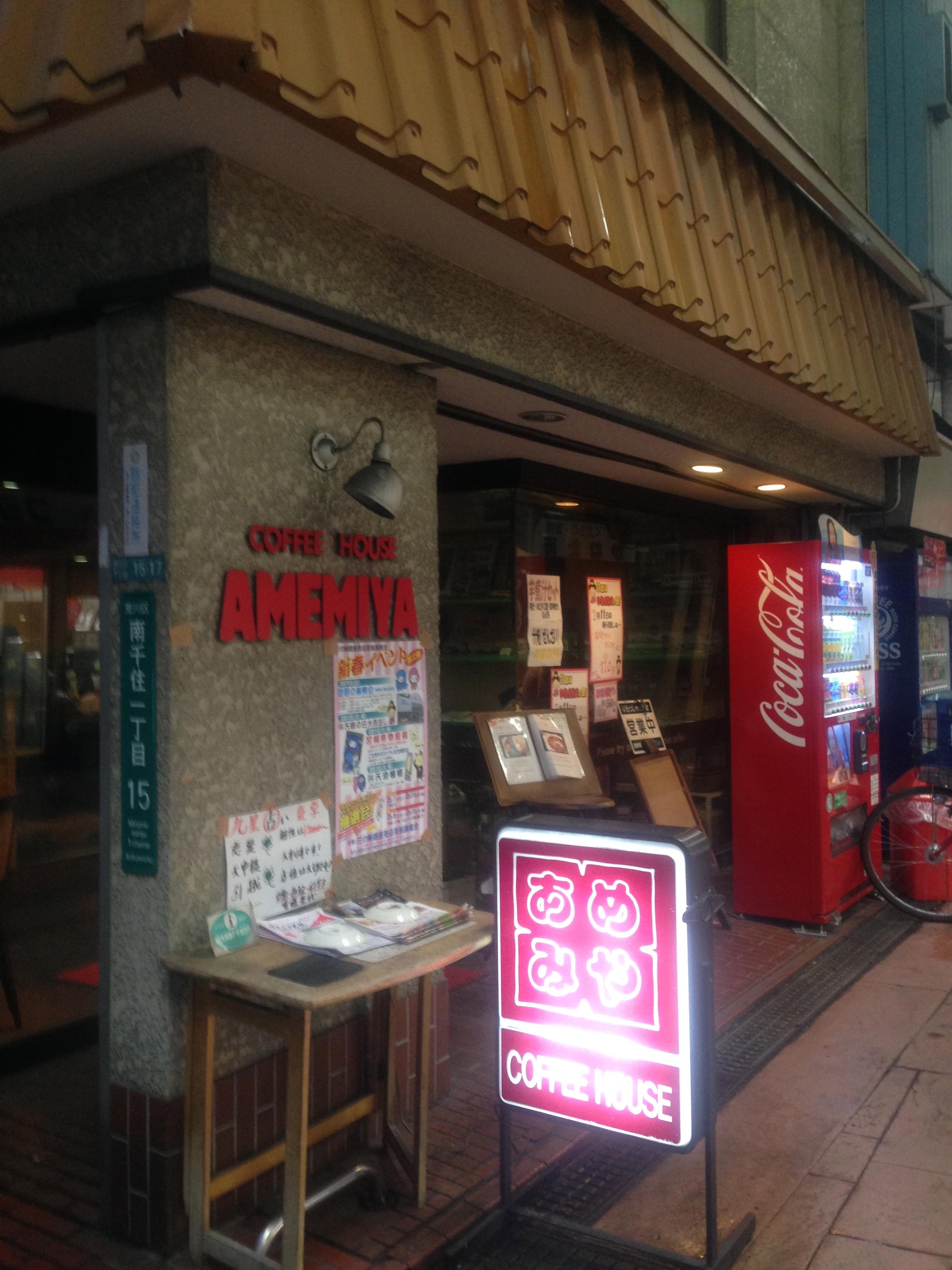 親子で楽しめた琵琶演奏会〜ジョイフル三の輪商店街にて