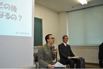 名古屋オフ会開催