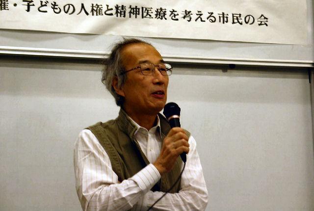 【公開】精神科医・石川憲彦さん講演会へ