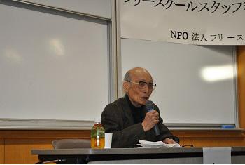 大田堯さん講演抄録「生きること、学ぶこと」