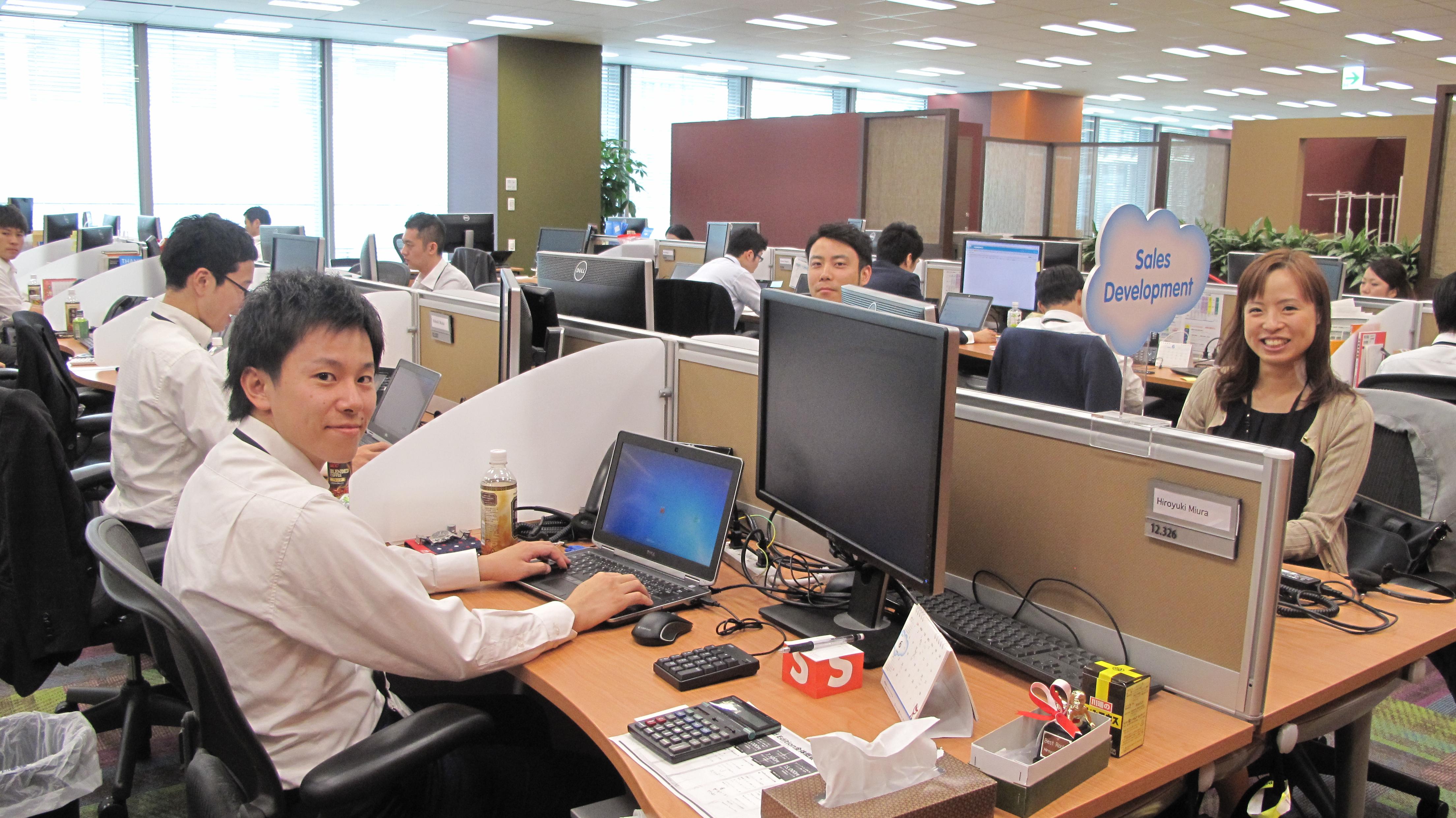 【参加者募集】セールスフォースドットコムの就労支援プログラム「BizAcademy」-IT業界への就労を目指す若者を募集します!