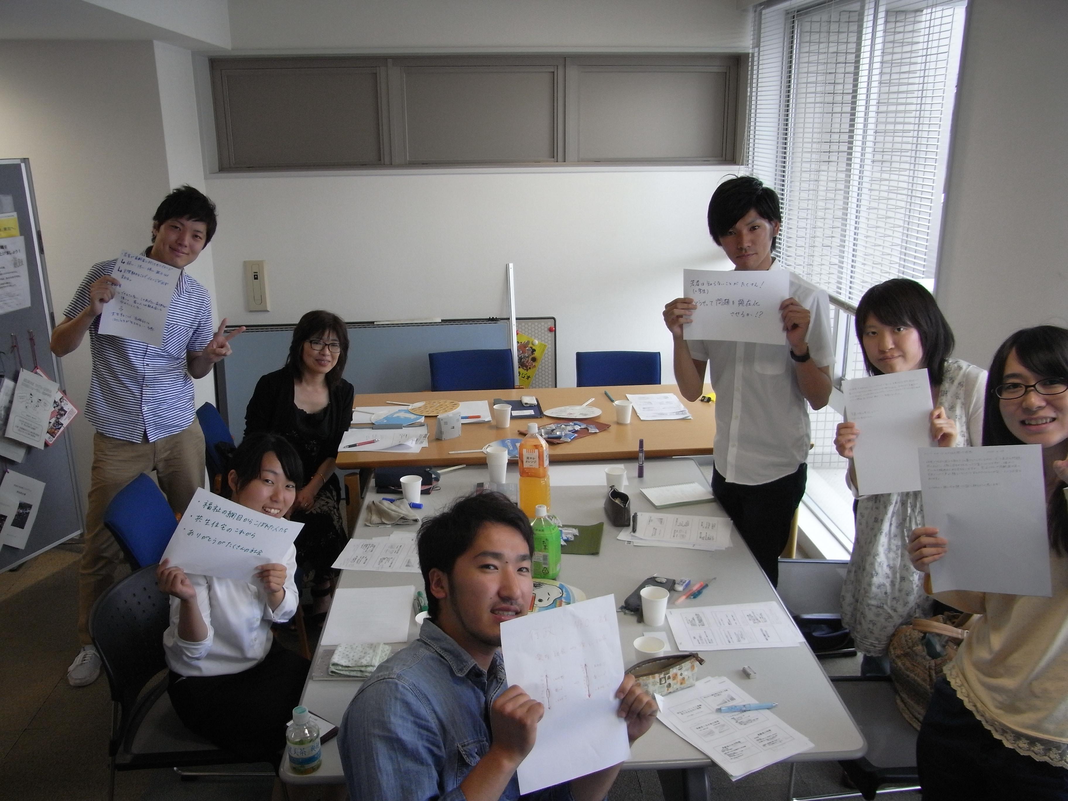 【イベント報告】 若者×お年寄りの可能性!  社会を変えるソーシャルアクション!