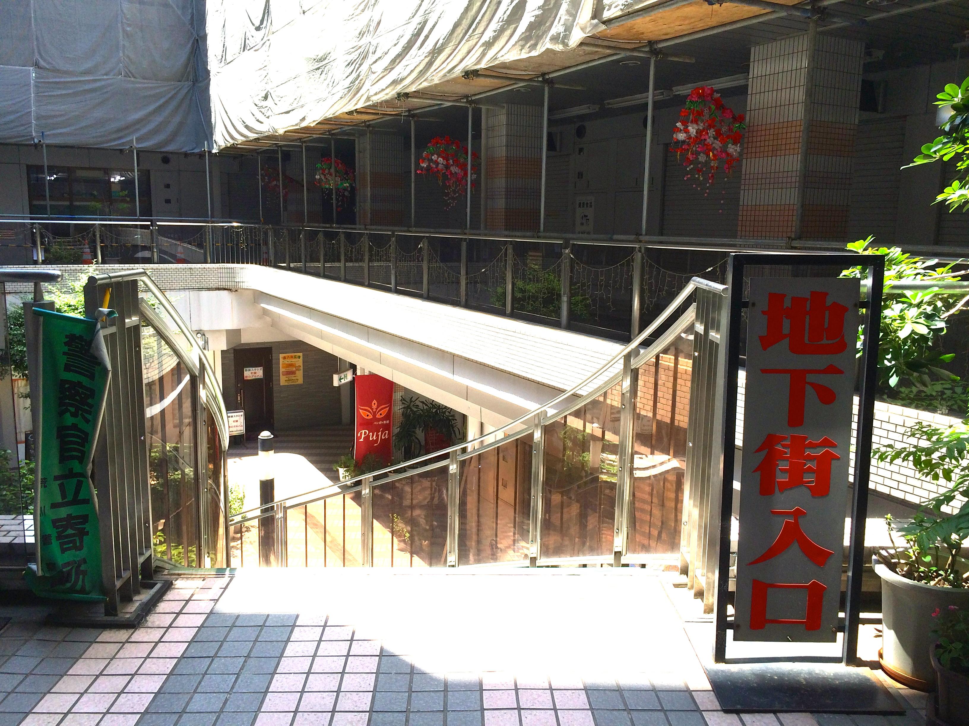 (移行済み)荒川カレー図鑑:都内屈指のベンガル料理店が町屋に!「Puja(プージャー)」
