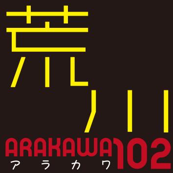 重要なお知らせ①:地域の皆様の支援金のお願い(2014年9月〜)