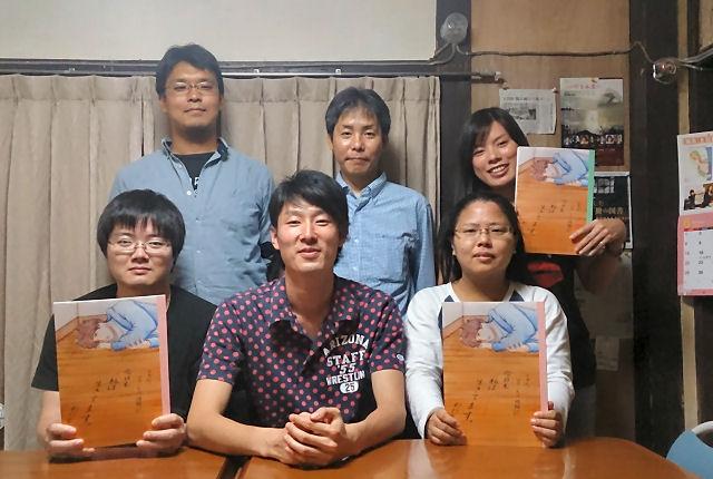 【当事者手記】長崎県内の不登校・ひきこもり9名が情報誌創刊