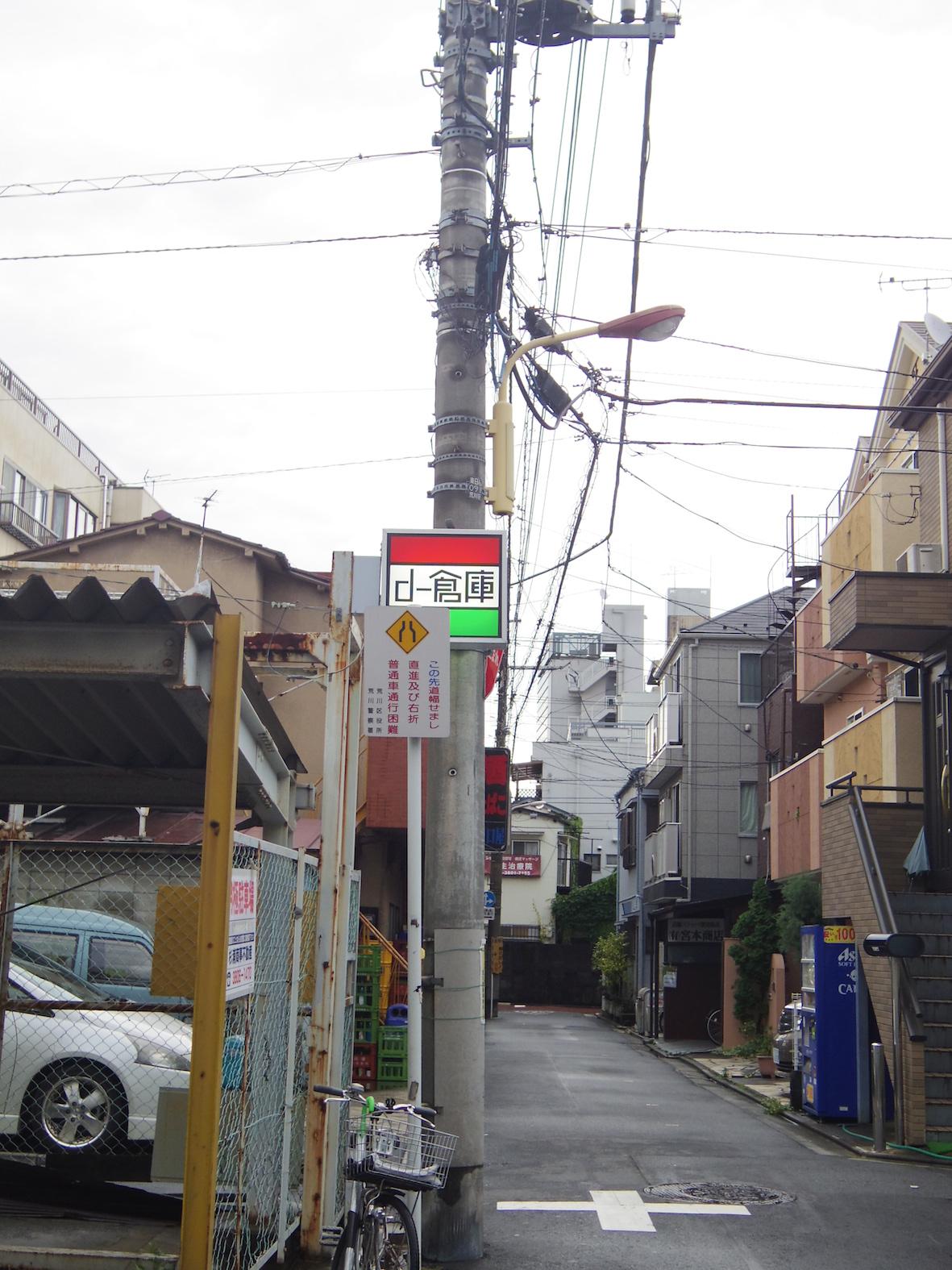 サブオタ女子、見参 ~その3~ 小劇場『d-倉庫』