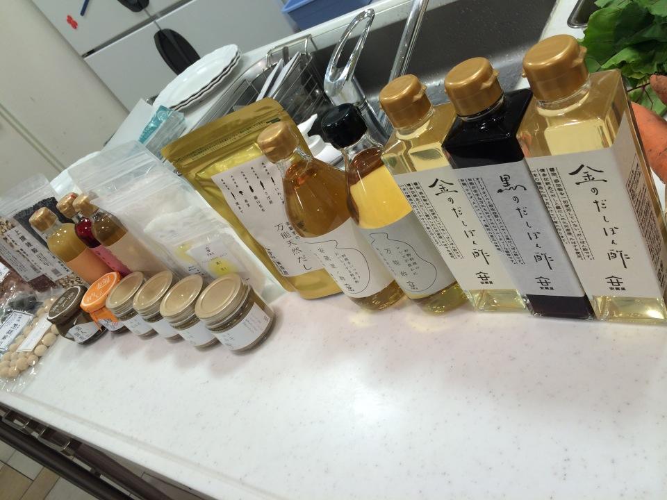 【お知らせ】神谷禎恵2014年8月~講座講演情報