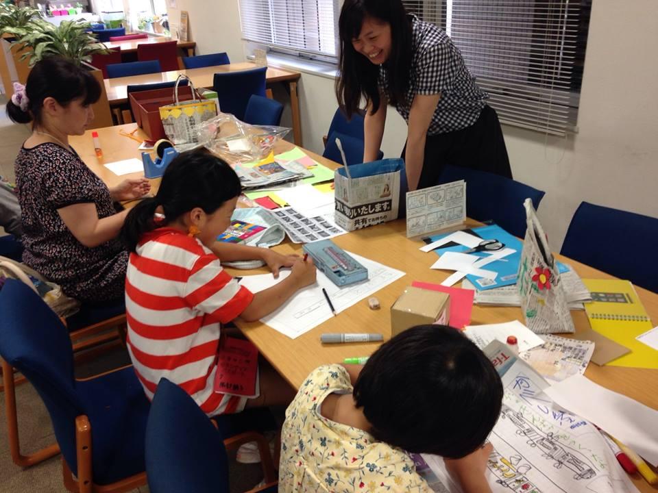 「ボランティアやってみたよ!」子ども達がチャレンジ。子どもボランティアプログラム。