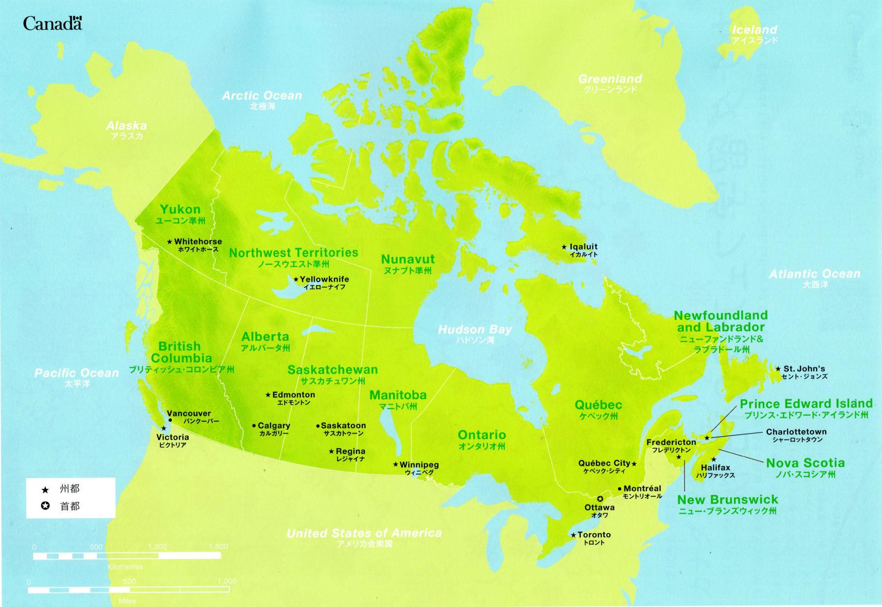【イベント】カナダ留学フェア2014秋-教育水準は世界トップクラス!世界一生活しやすい多文化共生の国で学ぶ!