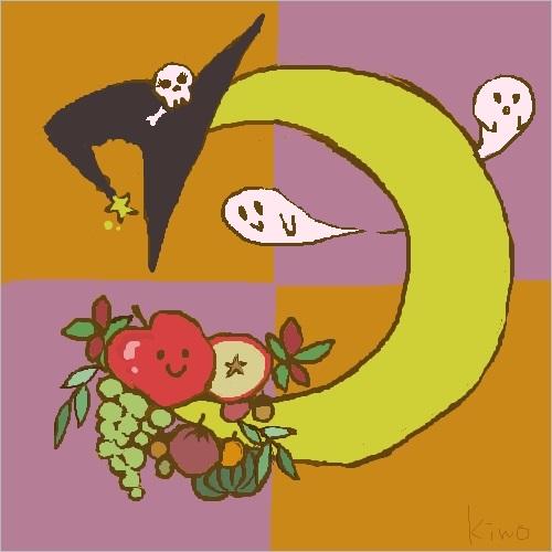 ソーウィン『Samhain』