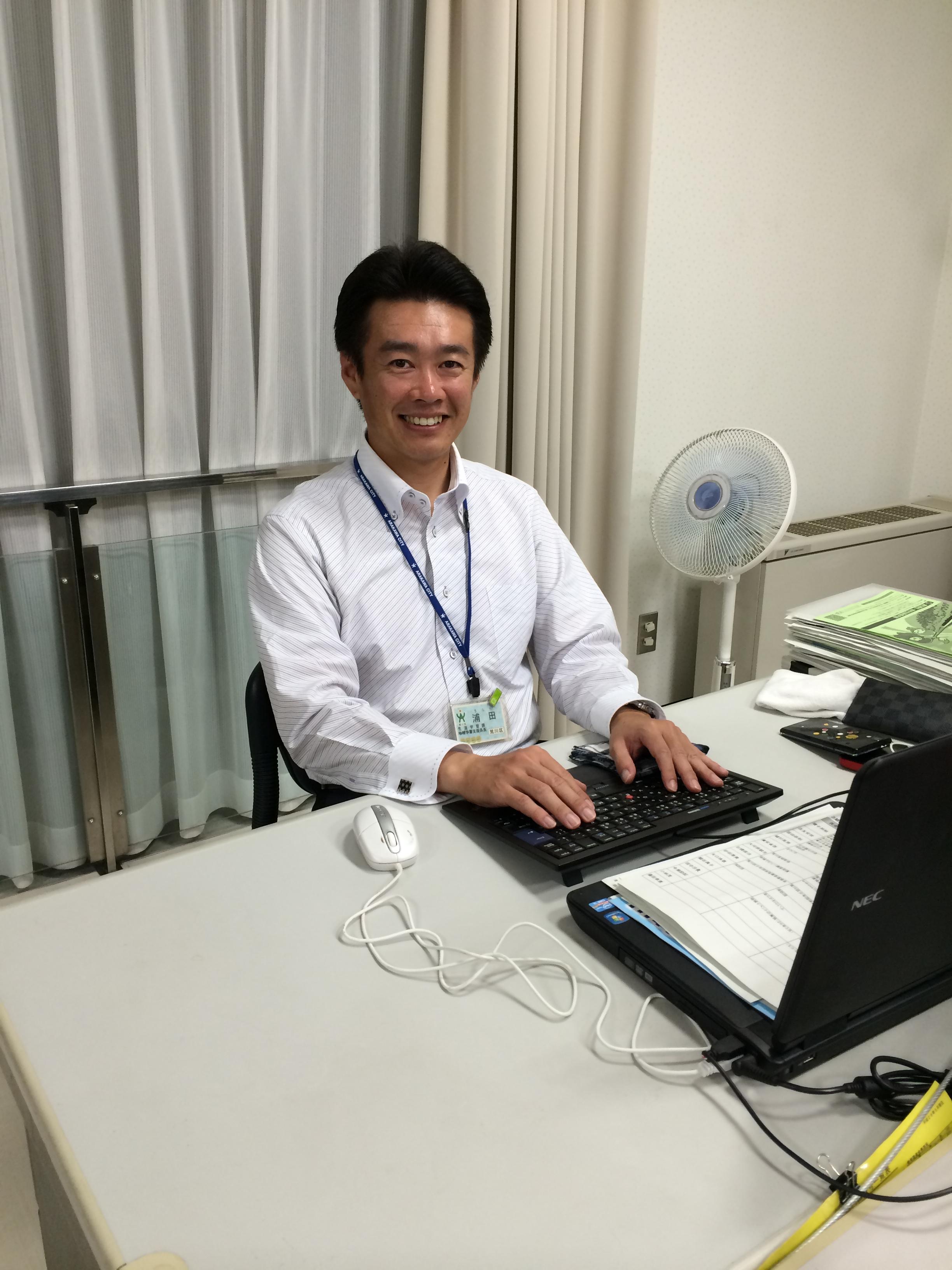 直撃インタビュー:あらかわコミュニティカレッジ(通称コミカレ)浦田係長