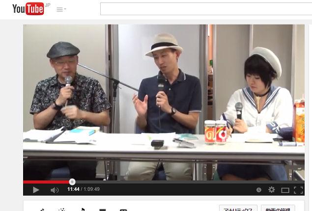 【公開】動画 ひきこもり歴23年・勝山実さんに聞く