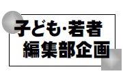 論考AKB48 AKBに重ねる価値なき自分