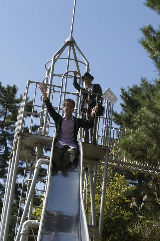 つるさんぽ 〜秋晴れの日に坂道を登ったり下ったりの巻②〜
