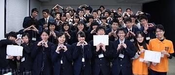【イベント報告】岡山高校生ボランティア・アワード2014