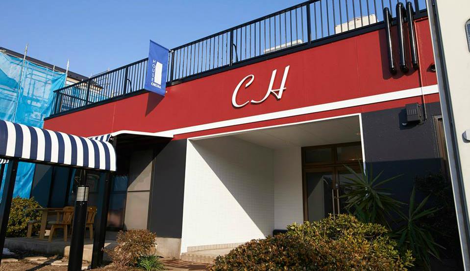 NEWVERYが運営する国分寺の学生寮「チェルシーハウス」に行ってみた。(後編)-学生寮は日本の大学生の成長の場となるのか?