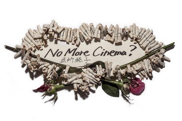 No More Cinema ? Vol.10 (五所純子)