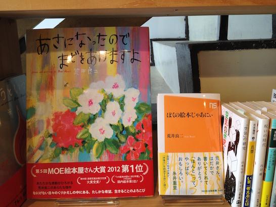 この本、おもしろい! 山田店長ブックレビュー
