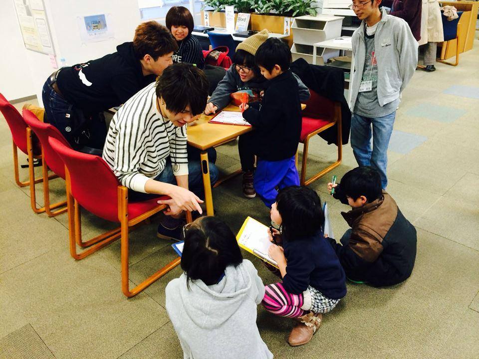「子どもボランティア」を呼びたい! 施設でできる子どもボランティアプログラム(ボランティア新聞編)