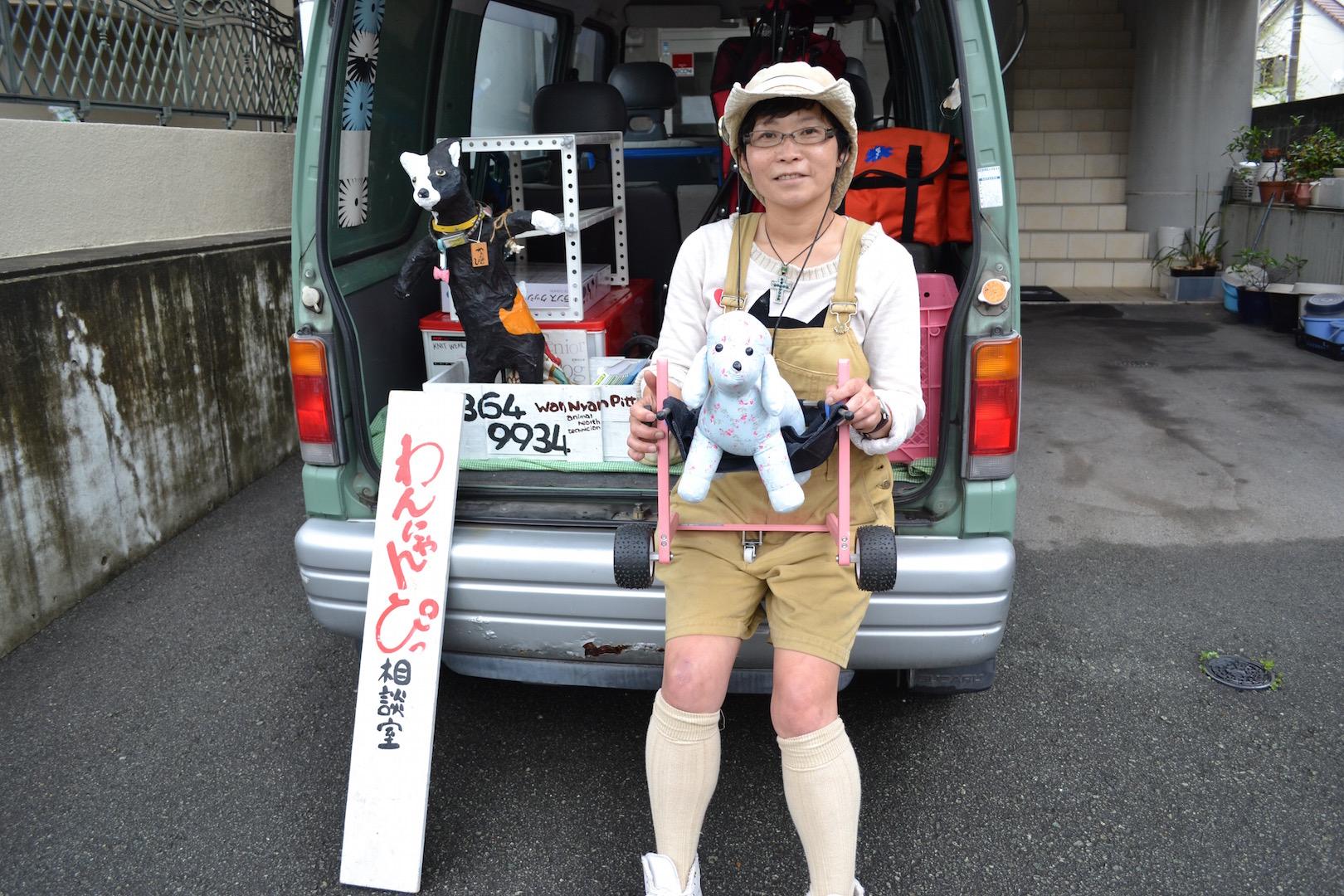フリー動物看護師 増子元美さんにインタビューしてみた。