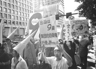 5・3憲法集会 6000人が参加