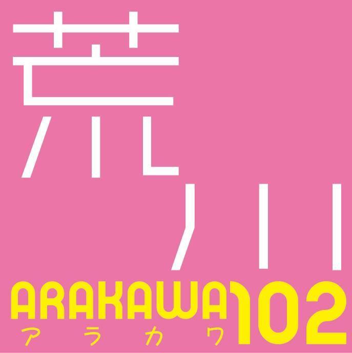 ARAKAWA102女子版があるのをご存知ですか?