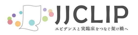 報告:薬剤師のジャーナルクラブ シンポジウム2015