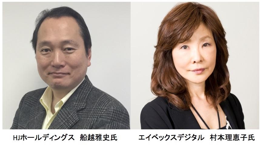 VODは日本の文化となりえるか。〜新世紀テレビ大学から何を学べたか・その2〜