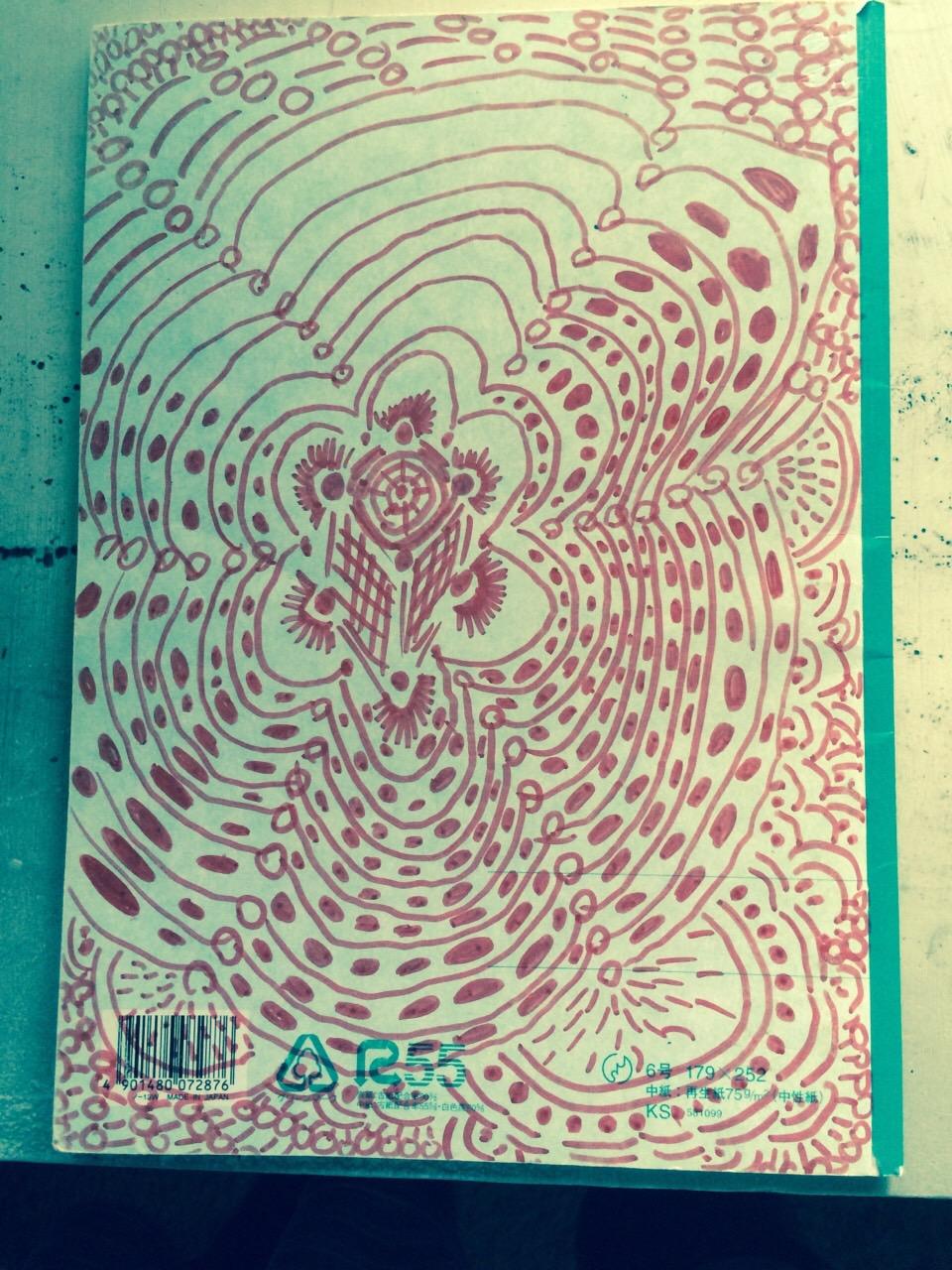 『ロビン西の描き捨てノートマンガ2004ー2014』第11回