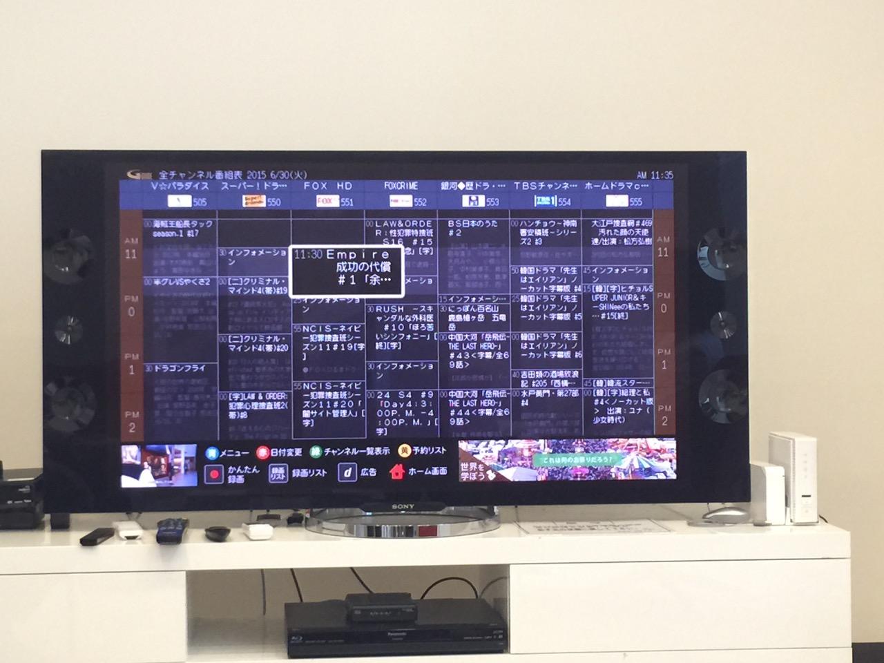 テレビはネットに出て、もういちどテレビに戻る〜Smart J:COM Boxの取材から〜