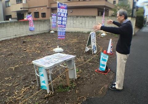 特選!「ご近所 茗荷谷界隈」①安部公房旧宅、失われる土地の記憶
