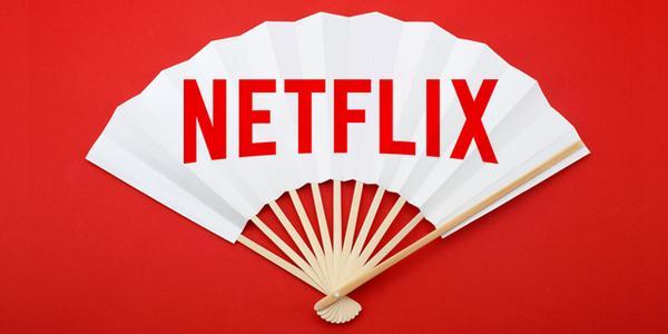 NETFLIX、日本で9月2日配信スタート決定!