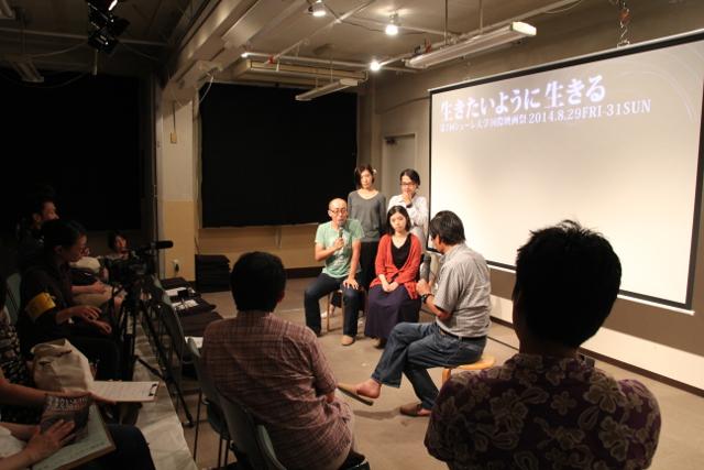 第8回シューレ大学国際映画祭開催へ