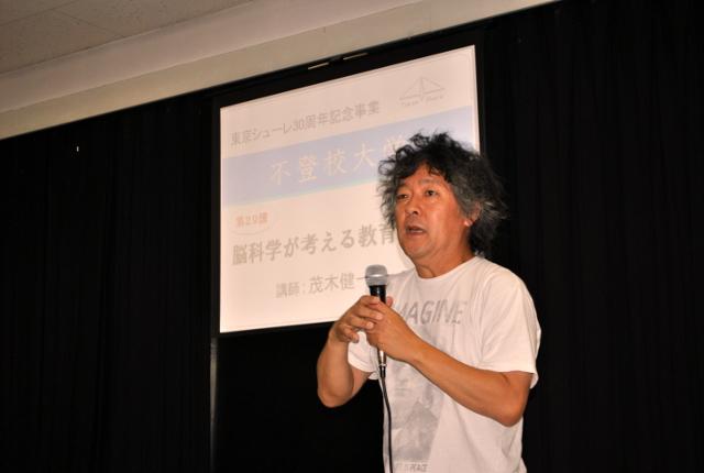 【公開】脳科学者・茂木健一郎、本紙登場へ
