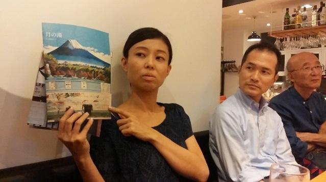 【JIBUNテレビ・メディア】「文京オモシロ区 ほろ酔い★ナイト」に面白人集結!