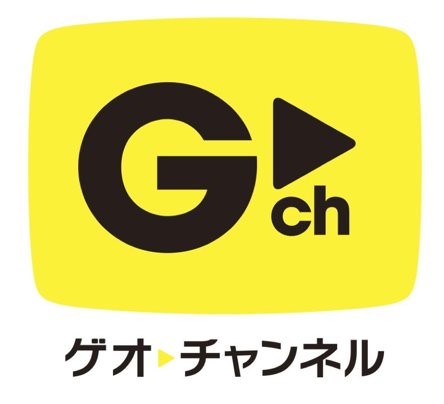 【速報】レンタルDVDのゲオ、VODサービス「ゲオチャンネル」を2016年2月スタート!〜エイベックスとの提携で戦国時代に打って出る〜
