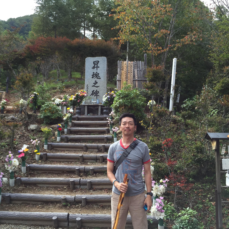 御巣鷹山を初めて訪れました