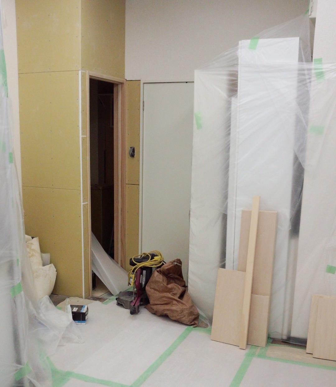 荒川で事務所兼ワークショップスペースを始める:その5 - 何事もやってみないとわからない〜トイレ改装 & リアルなお金のお話〜の巻