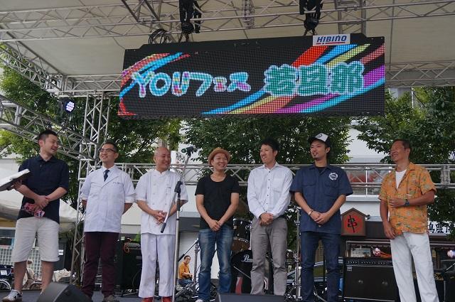 【まち】「若旦那衆」や「まちの駅」、体験型イベントで地域を盛り上げる/湯島、御徒町、上野でYOUフェス