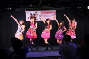 【渡良瀬橋43活動報告】リリース記念イベント@アキバソフマップ