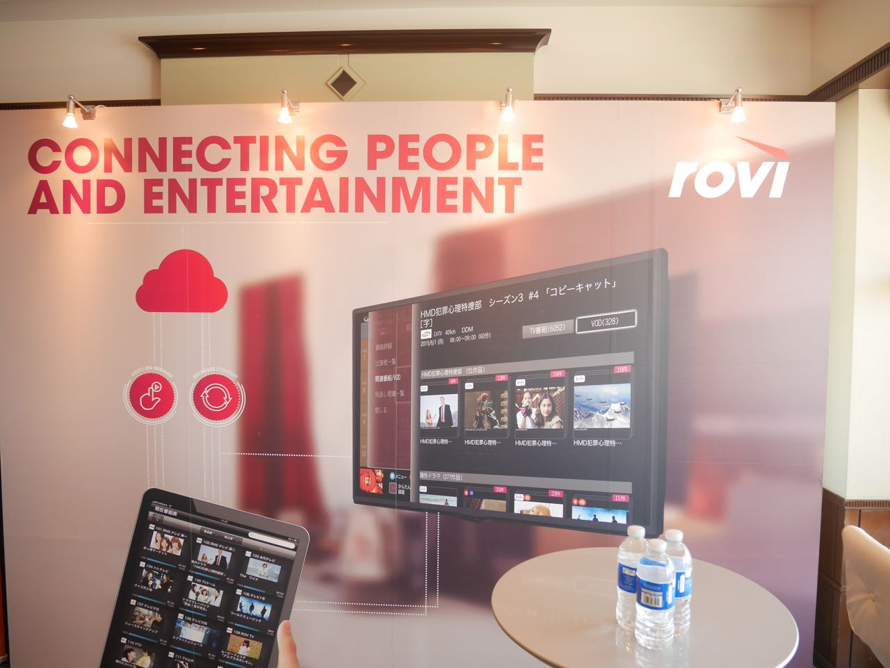 Roviの展示に見る、これからのテレビに必要なこと