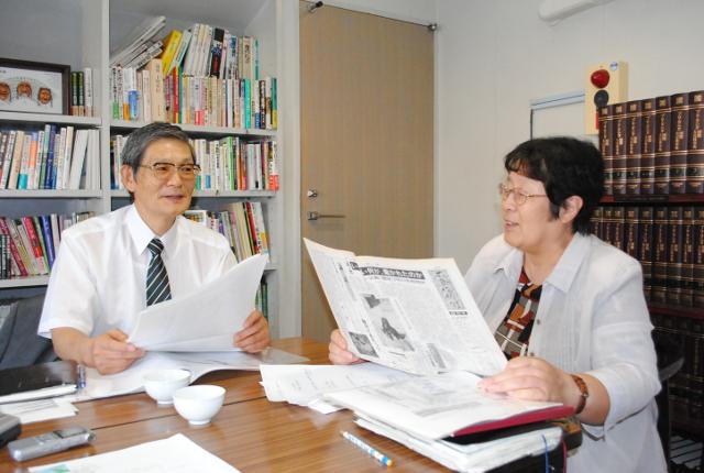 【公開】『不登校新聞』金沢講演会開催決定