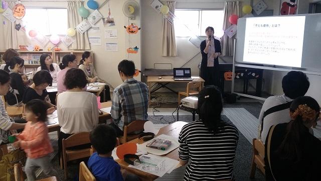 【イベント報告】しつけのために「たたかない」と決めることが大切/高祖常子さんによる「たたかないどならない子育て講座」